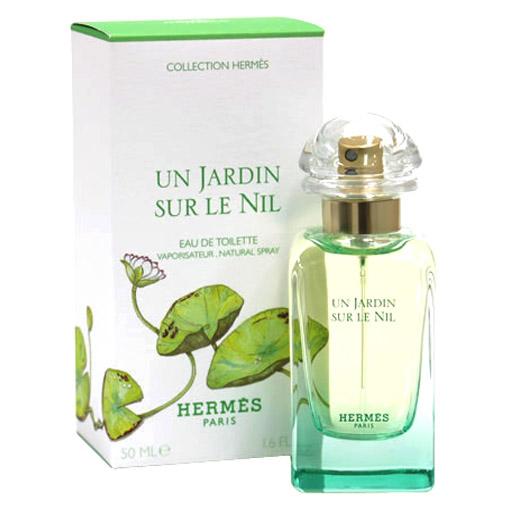 Hermes un jardin sur le nil for Un jardin hermes