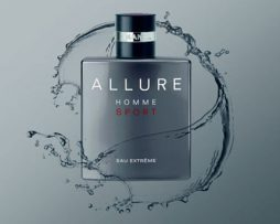 allure sport extreme